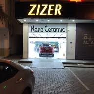 متخصصون التلميع حمايه النانوسراميك للسيارات