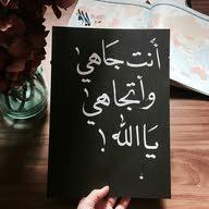 Ahmed's