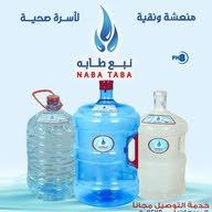 مصنع مياه نبع طابه
