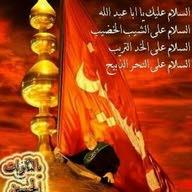 خادم الحسين محمد