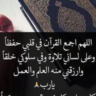 ام احمد العسر يسرا