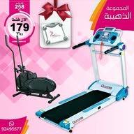 متجر عمان للرياضه