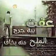 Alrahal