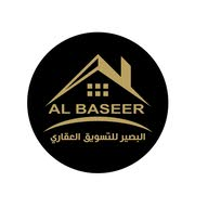 مجموعة البصير - Albaseer Group