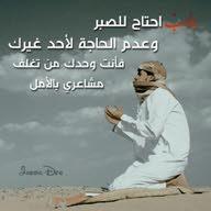 هويدي الحسيني