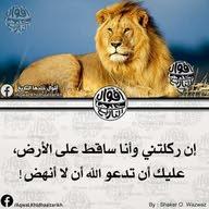 Abasher