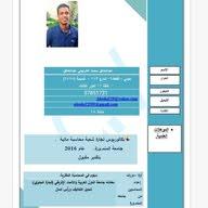 Aboda Mohmmed