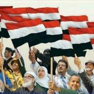 اليمن غالي