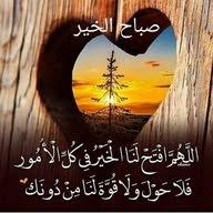 Om Muhannad ,