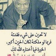 mohammad أبويوسف