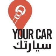 تاجير سيارات  YOUR CAR