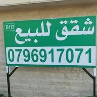 abed dawood