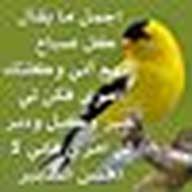 Mohamd