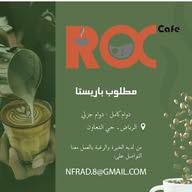 ROX Cafe