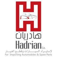 hadrian auto