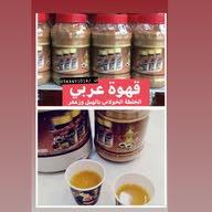 مذاق القهوة الراقية   ت 0544491014