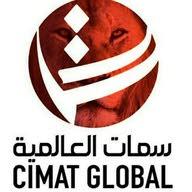 Cimat Global سمات العالمية
