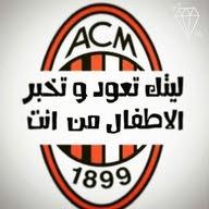 Abdulmnem