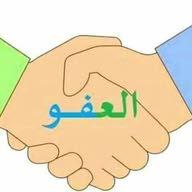 تاج الختم احمد