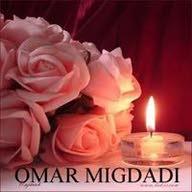 Omar Migdadi