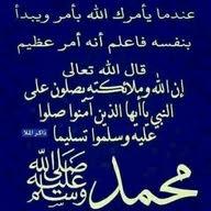 ابو محمد Hiary