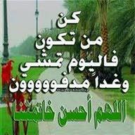 أبو خالد الهلالي