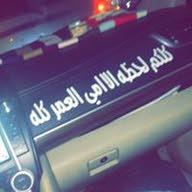 Fouad Alsllak