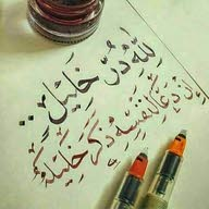 محمد سالم الهادي