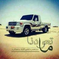 بن سعد الحجي