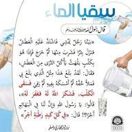 ماجد.جمعة alnayd