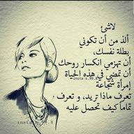 Neama Hamed