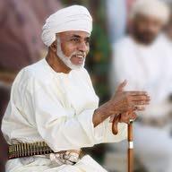 Omar Al-Mamari