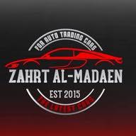 شركة زهرة المدائن لتجارة السيارات