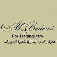 معرض أيمن البداوي لتجارة السيارات