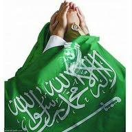 Hassan Al Harthy الحارثي