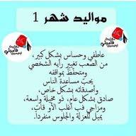 abdelillah chiheb