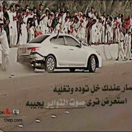 Hammoudi Dahia
