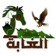 ElGhabh الغابة