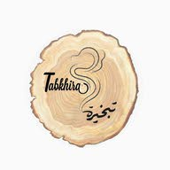 Tabkhira