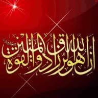 Yousuf ALHADIDI
