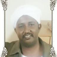 Abo Mohammed
