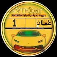 ابو حمد البريكي لأرقام السيارات متجر