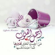 alaa akram