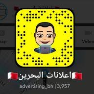 اعلانات البحرين