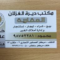 محمود احمد الماذني