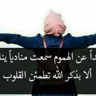عمر عبود