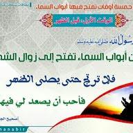 عبد الباسط