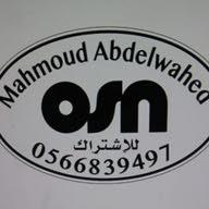 Mahmoud osn