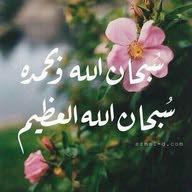 ابوريم