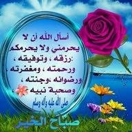 محمد Hamad